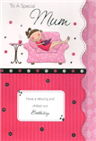 birthday card 1543