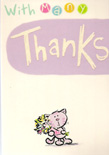 thank you card 832