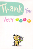 thank you card 833